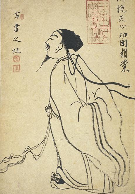 הרופא הסיני ג׳אנג ג׳ונג-ג׳ינג. ציורו של לין ג׳ונג משנת 1816