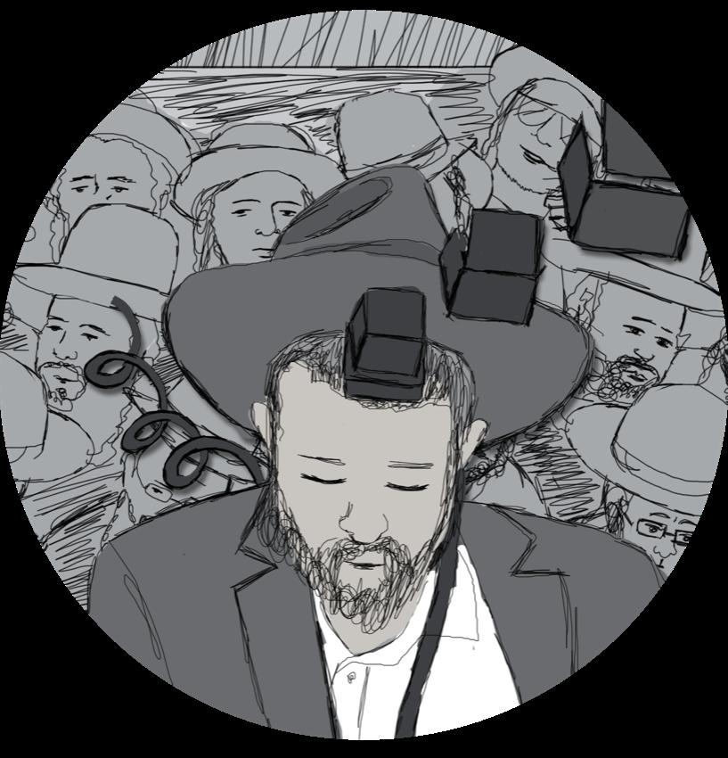 איור: מיכל גרינברג לביא