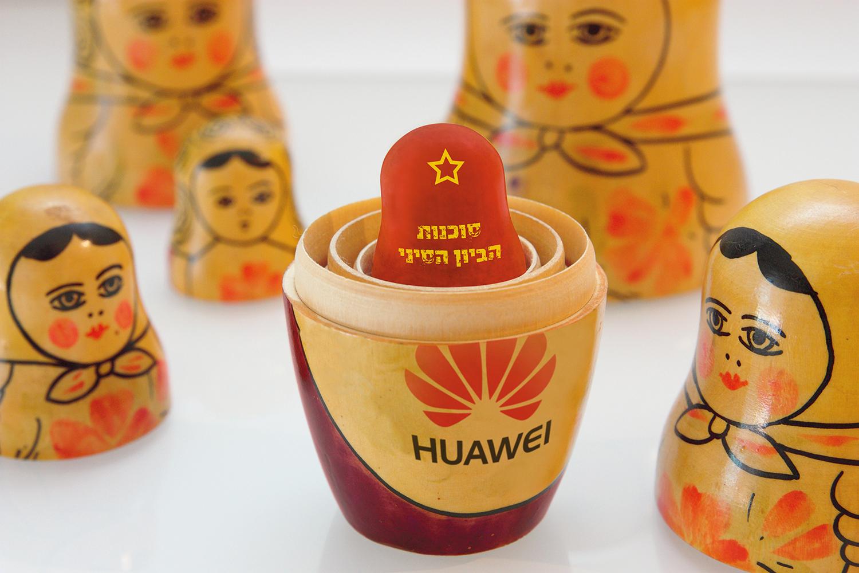 עוסקת גם בריגול. יצרנית הסמארטפונים הסינית חואה-ווי (Huawei) | תמונה: Fotolia